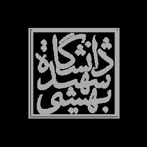 دانشگاه شهید بهشتی، کیوسک لمسی