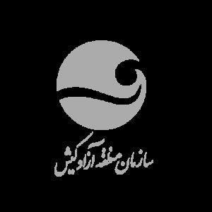 سازمان منطقه آزاد کیش، نرمافزار کیوسک، برنامه کیوسک، کیوسک لمسی