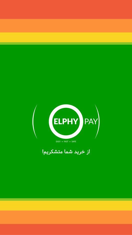 کیوسک فروش ، پرداخت ، سفارش ، صدور بلیط ، elphy pay
